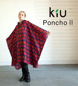 ★楽天ランキング1位★kiu ポンチョ レインポンチョ Poncho2 W.P.C. wpc レインコート おしゃれ...
