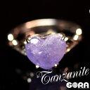 AAAAAタンザナイト ハート リング 指輪 パワーストーン 天然石  so...
