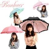 傘 レディース かわいい フリル 日傘 晴雨兼用 パゴタ 遮光95%以上