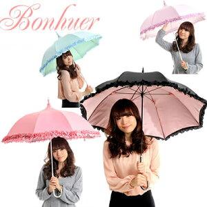 傘レディース日傘晴雨兼用パゴタ遮光95%以上