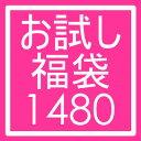 パワーストーン 天然石 ブレスレット 水晶 オニキス アメジストなど★楽天ランキング1位★...
