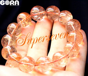 【限定1点モノ】SAオレンジスーパーセブン約15mm一連ブレスパワーストーン天然石◆