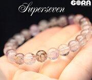 【限定1点モノ】AAAスーパーセブン約7mm一連ブレスパワーストーン天然石◆