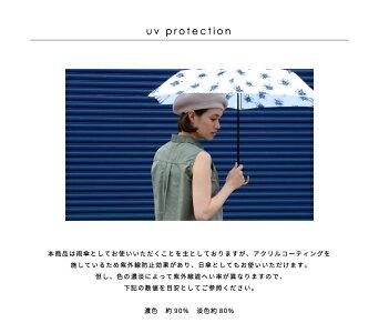 折りたたみ傘日傘wpc2018w.p.cハナプリントレインハート刺繍ジャギーハートハート刺繍ゴールドポーチジッパーハート晴雨兼用uvカット折りたたみ傘雨傘おしゃれ<R>