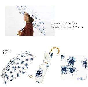 『standardwpc2018w.p.c』折りたたみ傘日傘折りたたみスタンダード晴雨兼用uvカット雨傘おしゃれテキスタイルブルームミックスストライプフワラーレースリボンチェックフラッフィーハートレモン