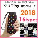 楽天ランキング1位★ 折りたたみ傘 KIU 日傘 2018 ...