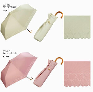 折りたたみ傘日傘wpc2018w.p.c折りたたみ晴雨兼用miniレディース【PS】