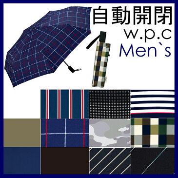 折りたたみ傘 自動開閉『w.p.c UNISEX ASC UMBRELLA 2018』折りたたみ 雨傘/メンズ/男性/男女兼用/大きい傘/女性/w.p.c/ ワールドパーティー/傘