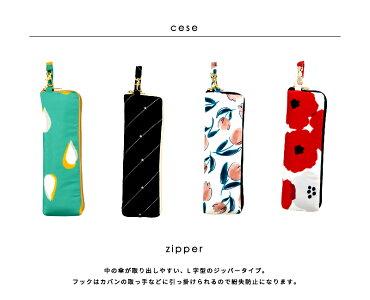 【メール便送料無料】折りたたみ傘『w.p.c』mini2018雨傘日傘軽量wpc晴雨兼用