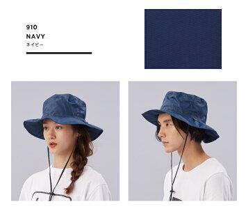 kiusafarihatBuckethat2018レインハットハット帽子サファリレインコートとセットでどうぞ!メンズレディース