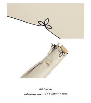 大きめサイズ!折りたたみ傘日傘折りたたみ遮光バードケージバイアスチェックハートスカラップワイドスカラップmini2018w.p.c折りたたみ傘日傘wpc【PS】