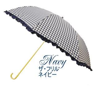 pinktrick(ピンクトリック)【雨晴兼用】折傘(UVカット&軽量)ザ・フリルバイカラーストライプUVカット率97.1%以上折りたたみ傘レディース50cmおしゃれかわいいリボン紫外線カット軽量グラスファイバー