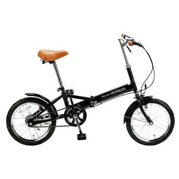 《スモールコンパクトでどこでも収納》My Pallas 16インチ 折りたたみ自転車 M-101(BK)