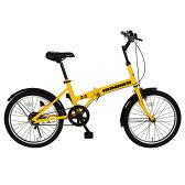 《20インチのコンパクトな折りたたみ自転車》ミムゴ 20インチ 折りたたみ自転車HUMMER FDB20R