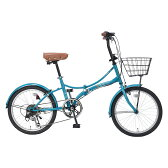 《ループフレームがとってもお洒落。シマノ製6段ギア搭載》My Pallas 20インチ 6段変速折りたたみ自転車 SC-08 PLUS(TQ)ターコイズブルー