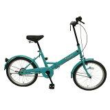 美和商事リズム20インチ折りたたみ自転車RH200BKND