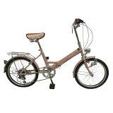 美和商事リズム20インチ6段変速折りたたみ自転車RH206CPBD