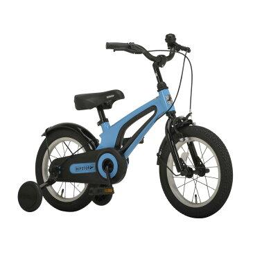 《軽量マグネシウムフレームで子どもでも扱いやすい》RIPSTOP 14インチ子ども用自転車補助輪付き fetch14 RSK14-01 (50567)ブルー