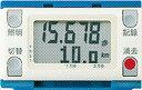 ★特別送料無料★ SEIKO セイコースポーツ 腰型歩数計 WZ-330 A アオ