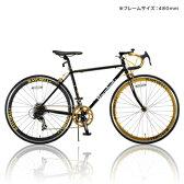 【代引き不可】Raychell R+713 GolDragon クロスバイク フレーム480mm 27inch
