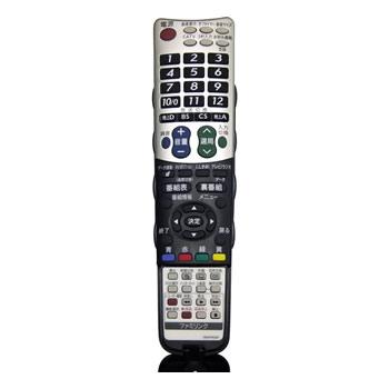 シャープ液晶テレビ用リモコンRRMCGB047WJN2(0106380406)