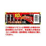 【リモコンと同時購入で送料無料!】MEMOREX単3アルカリ乾電池単3形10本パック