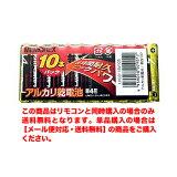 【リモコンと同時購入で送料無料!】MEMOREX単4アルカリ乾電池単4形10本パック