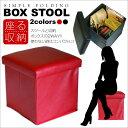 イスと収納BOXが1つになって便利♪ 座る収納 スツール収納ボックス ...