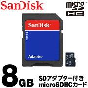 マイクロ サンディスク アダプター メモリー フラッシュ スマート パソコン