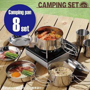 アウトドア フライパン コンパクト ステンレス キャンプ バーベキュー キッチン CAMELLWILL キャンピング