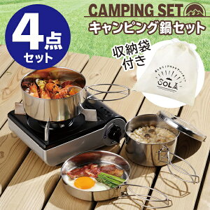 アウトドア フライパン コンパクト ステンレス キャンプ バーベキュー レジャー キッチン CAMELLWILL キャンピング