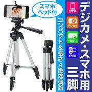 デジカメ コンパクト スマートフォン ビデオカメラ ポータブル