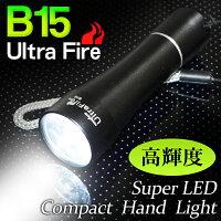 UltraFireB15