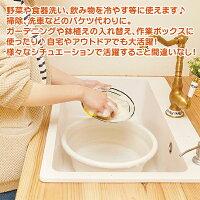 洗い桶33cm