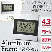 デジタル インテリア クロック おしゃれ フレーム アラーム カレンダー タイマー 置き時計 掛け時計 目覚まし