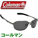 送料無料! 人気モデル Coleman コールマン CO3008-1 偏光レンズ採用 サングラス 紫...