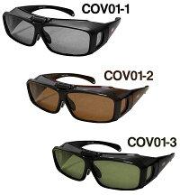 COV01