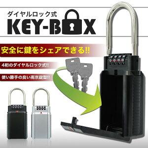 安全に鍵をシェア&管理! ス...
