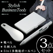 ボールペン スタイリッシュデザイン ドライバー スケール タッチペン シルバー おしゃれ ノベルティ ビジネス