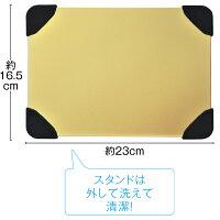 金色の解凍プレート