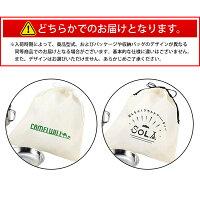 キャンピング鍋・食器8点セット
