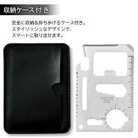カード型ツールU