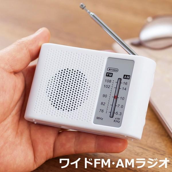 (定形外)ワイドfm対応ラジオワイドFM/AMポータブルラジオスピーカー搭載コンパクト雑音に強い災害情報イヤホン 本体電池式携帯