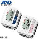 血圧計 家庭用