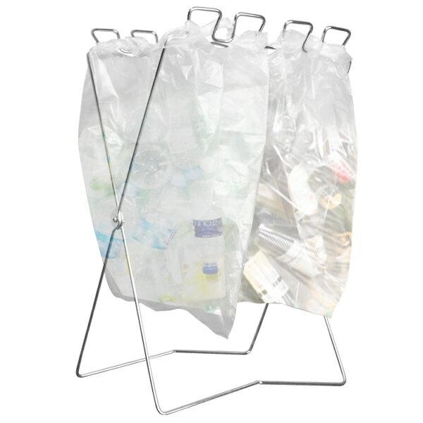 ! 折りたたみ式 ごみ袋スタンド ゴミ箱 分別に便利な4つの引っ掛け 42L×2 【 ダストボックス レジ袋 フレーム リビング キッチン おしゃれ コンパクト収納 スリム 便利グッズ 】 送料込 ◇ 折畳ダストスタンド