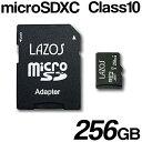 大容量 256GB microSDXCカード SDアダプタ付属 Class10 UHSスピードクラス3 SDMI対応【 LAZOS SDカード SDメモリーカード スマホ スマートフォン タブレット PC パソコン データ保存 】 ◇ ラゾス256GBカード