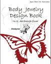 ボディジュエリー|ダイヤモンドタトゥー デザインブック デザイナー【SAYUMI】No.11 シースルーフラワー 【レターパックライト対応可】
