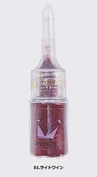 新色!ダイヤモンドタトゥー単品グリッター【ライトワイン】No.51M 素肌アクセサリーきらきらボディーペイント(ラメパウダー)