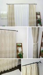 大きなブロック模様のカーテン/●ロータス/【AH469】幅201~250cm×丈201~260cm[1枚]《約10日後出荷》[1cm単位でオーダー日本製洗えるおしゃれインテリア新生活インテリア友安製作]