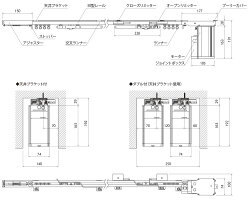 電動レールST30型/スチール/リードZブレーキ/~6m〈工場/倉庫/間仕切/ビニールカーテン/大型/業務用/傾斜窓/作業場/開口部、間口の大きい場所や高い場所の取付に!〉